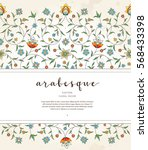 vector vintage decor  ornate... | Shutterstock .eps vector #568433398