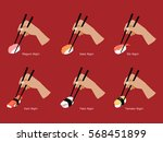 set of nigiri sushi grabbed  by ... | Shutterstock .eps vector #568451899