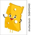 cute cheese slice cartoon... | Shutterstock .eps vector #568493440