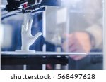 3d printing in progress | Shutterstock . vector #568497628