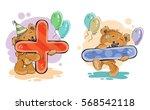 vector set of mathematical... | Shutterstock .eps vector #568542118