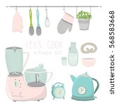 kitchen utensils. cute vector... | Shutterstock .eps vector #568583668