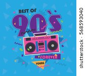 best of 90s illistration with... | Shutterstock .eps vector #568593040