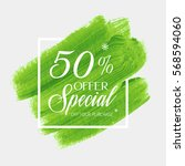 sale special offer 50  off sign ... | Shutterstock .eps vector #568594060