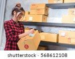 beautyful teenager business...   Shutterstock . vector #568612108