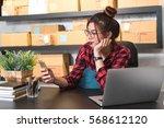 beautyful teenager business...   Shutterstock . vector #568612120