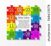 puzzle twelve piece business... | Shutterstock .eps vector #568615078