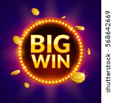 big win glowing retro banner... | Shutterstock .eps vector #568642669