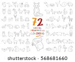 set of 72 animal drawings for... | Shutterstock .eps vector #568681660