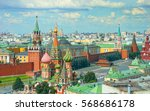 view on moscow red square ... | Shutterstock . vector #568686178