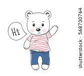 "cute little bear saying ""hi"" | Shutterstock .eps vector #568730764"