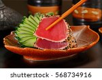 japanese food | Shutterstock . vector #568734916