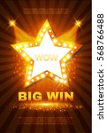 big win retro shining star... | Shutterstock .eps vector #568766488