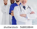 Cheerful Medical Team...