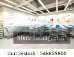 warehouse or storehouse with... | Shutterstock . vector #568829800