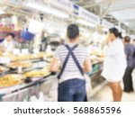 blur background of fresh market | Shutterstock . vector #568865596