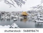 zen temple kinkakuji   golden... | Shutterstock . vector #568898674