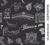 venice italy seamless pattern.... | Shutterstock .eps vector #568906948