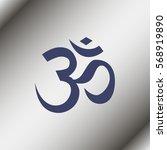 om   aum   symbol of hinduism...   Shutterstock . vector #568919890
