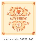 vector happy birthday card with ... | Shutterstock .eps vector #568991260