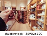 copper moscow mule in a store | Shutterstock . vector #569026120