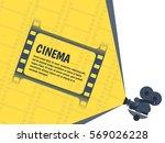 cinema festival poster or flyer ... | Shutterstock .eps vector #569026228