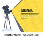 cinema festival poster or flyer ... | Shutterstock .eps vector #569026258