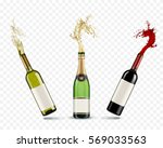vector bottles of champagne and ... | Shutterstock .eps vector #569033563