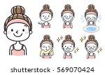 face wash  set  variation | Shutterstock .eps vector #569070424