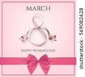 8 March Greeting Card Template...