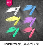 vector collection of hand drawn ... | Shutterstock .eps vector #569091970