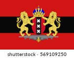 flag of amsterdam is the... | Shutterstock .eps vector #569109250