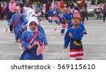 bota kiri  ipoh perak  malaysia....   Shutterstock . vector #569115610