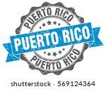 puerto rico   Shutterstock .eps vector #569124364