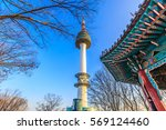 seoul tower in winter at namsan ... | Shutterstock . vector #569124460