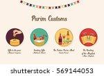 symbols of jewish holiday purim.... | Shutterstock .eps vector #569144053