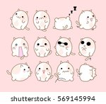 set of cats with different... | Shutterstock .eps vector #569145994