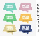 web sale banner | Shutterstock .eps vector #569159590