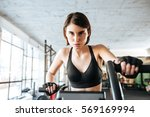 portrait of beautiful young...   Shutterstock . vector #569169994