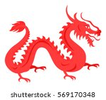 isolated red dragon on white.... | Shutterstock .eps vector #569170348