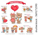 In Love Teddy Bears Celebrate...