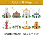set of religious buildings... | Shutterstock .eps vector #569174419