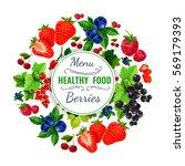 berries menu. vector poster... | Shutterstock .eps vector #569179393