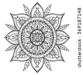Coloring Page. Beautiful Mandala