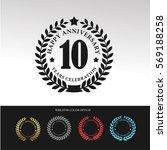 black laurel wreath anniversary.... | Shutterstock .eps vector #569188258