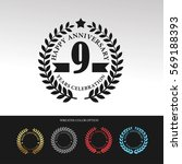 black laurel wreath anniversary.... | Shutterstock .eps vector #569188393