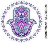 Vector Indian hamsa hand symbol. Multicolor tribal ornamental talisman. Ethnic hand drawn design. Boho illustration