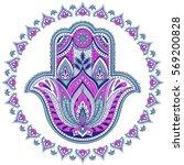 vector indian hamsa hand symbol....   Shutterstock .eps vector #569200828