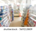 view in supermarket with aisle... | Shutterstock . vector #569213809