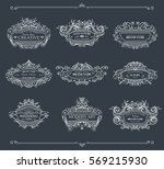 collection of vintage patterns. ... | Shutterstock .eps vector #569215930
